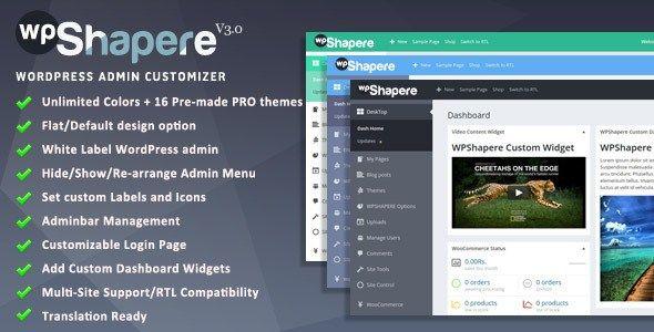 WordPress Admin Theme - WPShapere Features
