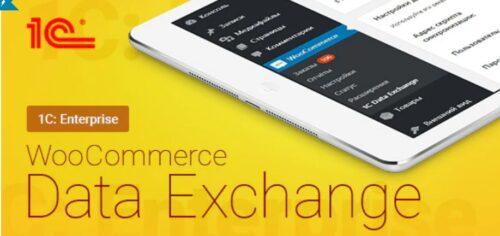 WooCommerce - 1C - Data Exchange